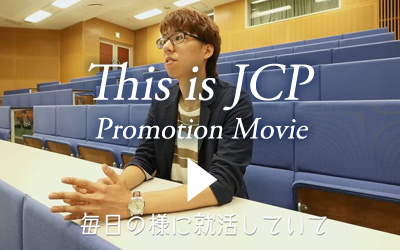 This is JCP/プロモーションビデオ
