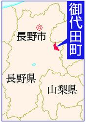 地図:長野・御代田町