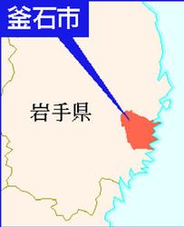 地図:岩手・釜石市