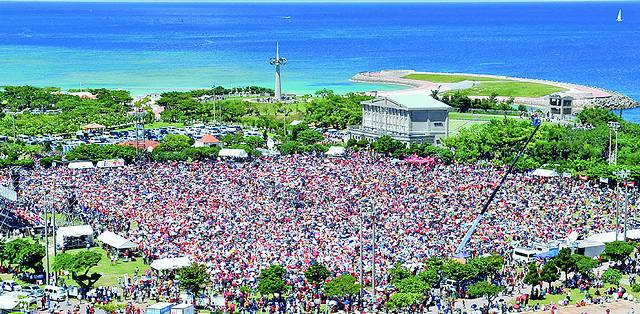 沖縄の画像 p1_9