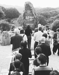日本共産党常任活動家の墓