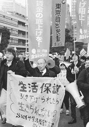 ナマパー「生活保護は恥でも恩恵でもない権利だ! 引き下げを断固阻止!」国会でデモ行進 ←働けよ