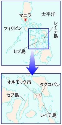 地図 レイテ島周辺地図
