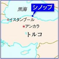 地図:トルコ