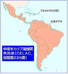 中南米カリブ海諸国共同体・首脳...