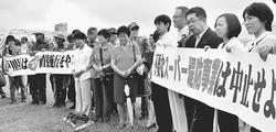 家屋強制解体に抗議  スーパー堤防反対 住民と小池氏ら  東京・江戸川