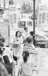 消費税10% とんでもない  各界連が全国宣伝スタート  新宿で小池氏ら