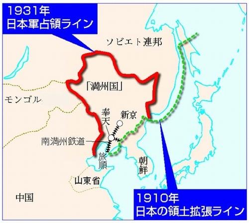 2014 とくほう・特報/日本 ... : 中国 日本 地図 : 日本