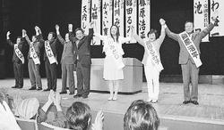 暴走政治ストップの力  青森市議選 6人全員勝利訴え  小池副委員長迎え演説会