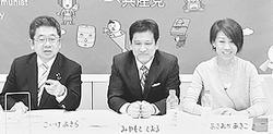 迫る総選挙 「大義は国民がつくる」  小池副委員長・宮本東京比例予定候補ら  とことん共産党コメント1万件