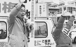 国民の声生きる政治に/安倍暴走政治に対案示し正面から対決/秋田・山形で 小池氏が強調