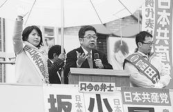 大激戦 駆ける/東京で 小池副委員長