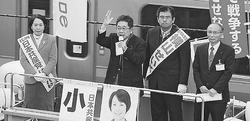 党躍進こそ安倍政権への痛打/横浜・東京で 小池氏訴え