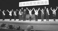 各地で共産党演説会  区議選の9人全員勝利 必ず  東京・板橋 小池氏「暴走にノーを」