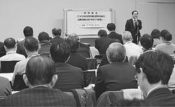 「残業代ゼロ」 長時間労働化明らか/日弁連集会 米国の実態報告
