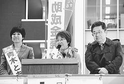 戦争への道止める一票を/名古屋 西区・北区 小池氏 県議席奪還訴え