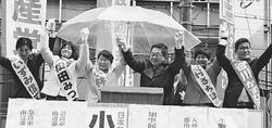共産党で暴走ストップ/奈良4カ所 小池副委員長が演説