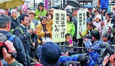 高浜原発再稼働認めず/福井地裁が仮処分決定 新基準「合理性欠く」
