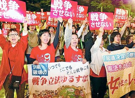 戦争立法阻止 力合わせ/東京・日比谷野音で集会 憲法守れの声大きく
