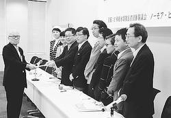 全面解決へ各党に要請/ノーモア・ヒバクシャ訴訟 日本被団協など集会