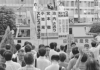 戦争法案 委員会強行採決に抗議/東京・新宿駅西口 小池氏らが訴え