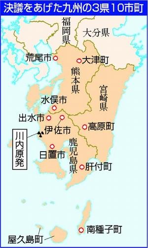 地図:決議をあげた九州の3県10市町
