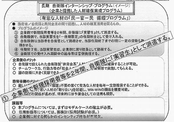 【東日本大震災】陛下「東北は私が行きます」 震災直後、石原知事は絶句 [無断転載禁止]©2ch.netYouTube動画>4本 ->画像>220枚
