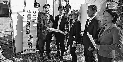 リニア建設 住民への影響は…/東京 予定地を党議員団調査