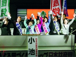 宮城県議選 戦争法廃止へ大きな力/小池副委員長 9候補必勝訴え