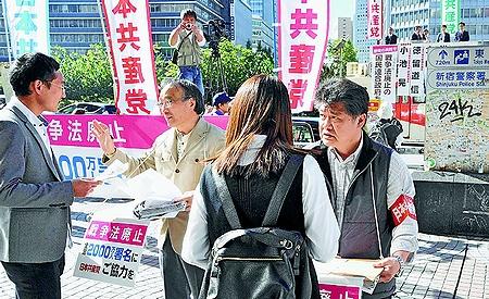 2000万署名に反響/戦争法廃止 共産党がスタート宣伝/小池副委員長訴え 東京・新宿駅前