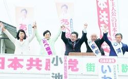 大激戦の福島県議選 安倍暴走ノー 6議席必ず/伊達・いわきで小池副委員長訴え