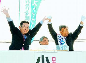 最後まで全力 6氏必ず/福島県議選 小池副委員長が応援