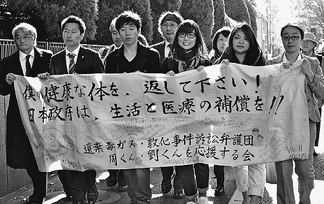 2015 とくほう・特報/旧日本軍の...