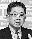 TPP試算追及する/小池政策委員長が表明