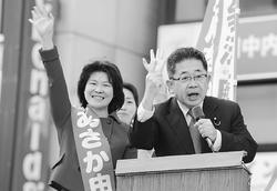 疑惑解明 企業献金禁止こそ/甘利氏地元で小池氏訴え/神奈川・大和