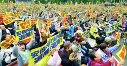 総がかり実行委 戦争法廃止求め集会/市民+野党で政権包囲