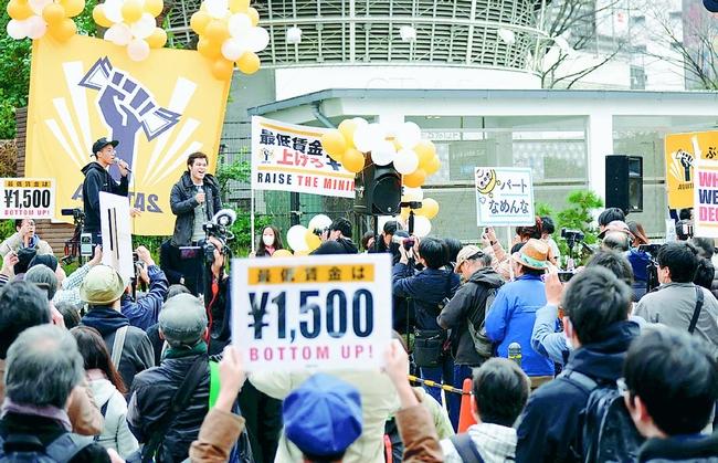 「最低賃金1500円に」声響く/若者グループ「エキタス」都内で宣伝/「経済でも野党共闘」