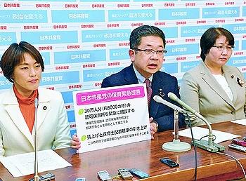 党が「保育」緊急提言/30万人分認可増設 10万円賃上げ/小池氏ら会見