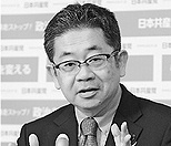 TPP特別委 与党は審議環境整えよ/小池書記局長が会見
