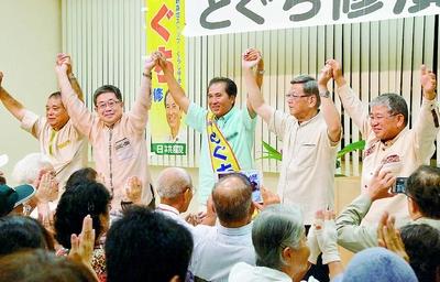 基地ない沖縄の願い共産党へ/県議選全員当選を 小池書記局長・笠井衆院議員が応援