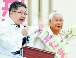 最終盤 大激戦の沖縄県議選/共産党7人の当選が全ての基地なくす力 小池書記局長が応援