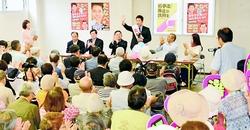共産公認統一予定候補 たなべ事務所開き/香川 市民団体・4野党が連帯