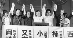 野党共闘で どんどん追い上げ/鳥取・島根合区 小池書記局長が訴え