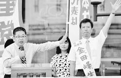 改憲のたくらみこっぱみじんに/兵庫・大阪 小池書記局長訴え