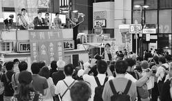 神奈川で小池書記局長/あさか選挙区候補・椎葉比例候補訴え