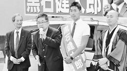 """中国3県で小池氏/""""政治変える希望の一票ぜひ"""""""