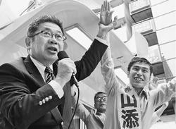 当落線上の大激戦・大接戦 日本共産党広げに広げ、山添候補を国会に押し上げよう/東京 小池書記局長が訴え