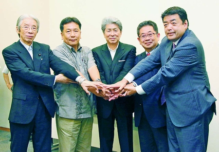 鳥越氏が出馬表明/都知事選 4野党が支援確認/「住んでよし、働いてよし、環境によし」の東京へ