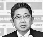 「暴走継続内閣」と批判/第3次安倍再改造内閣 小池書記局長が会見