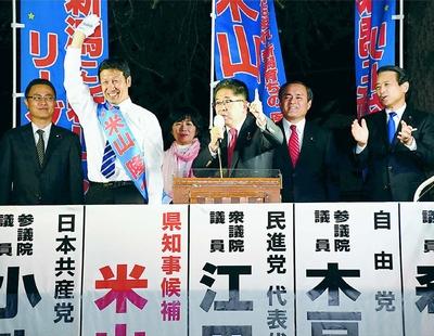 米山氏勝利で「県民の旗」立てよう/新潟知事選 4野党代表が結束し訴え/大激戦のまま あす投票